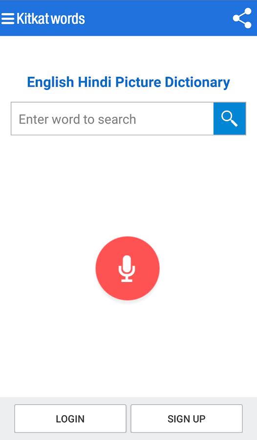 google dictionary english to hindi