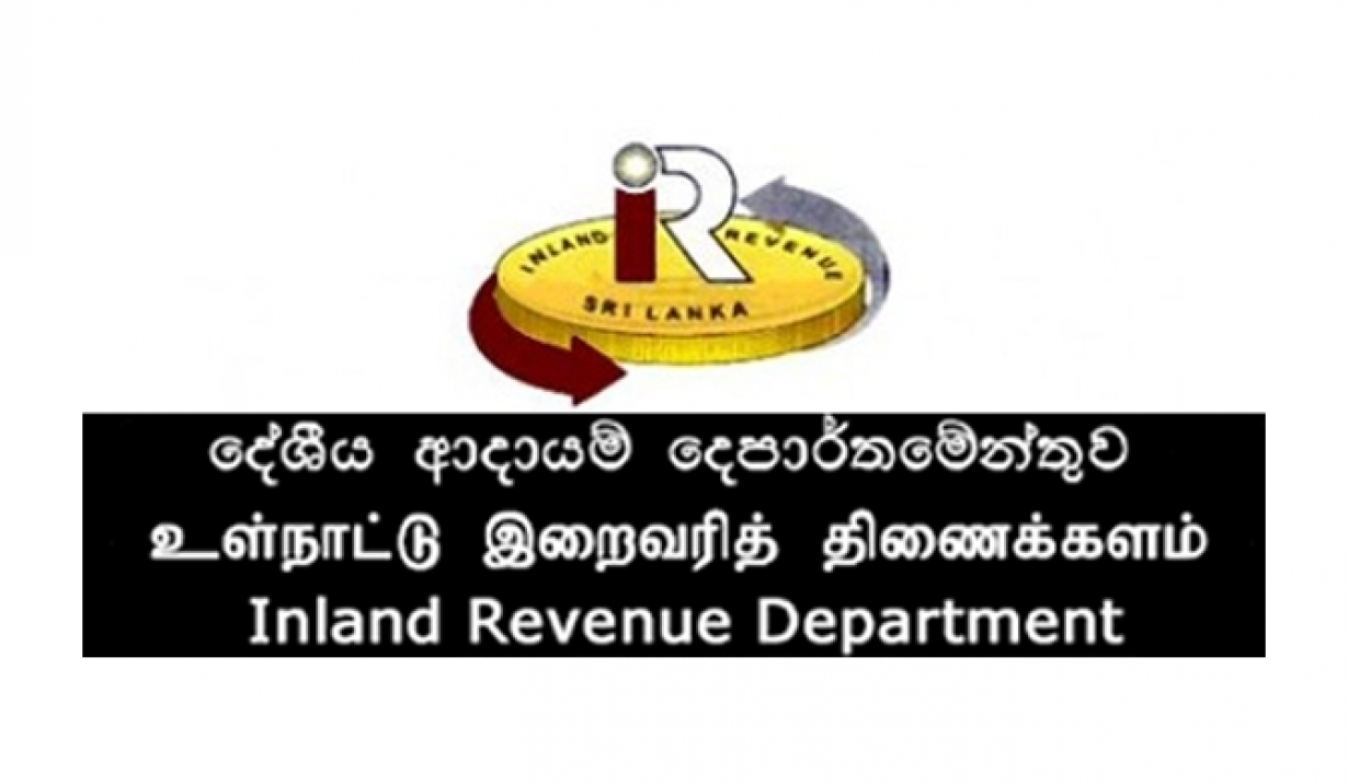 inland revenue ird number application