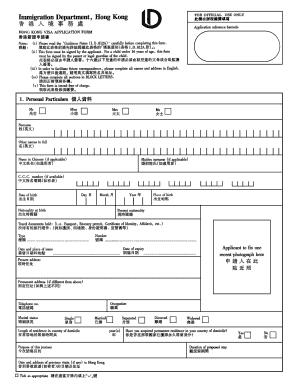 england visa application form download