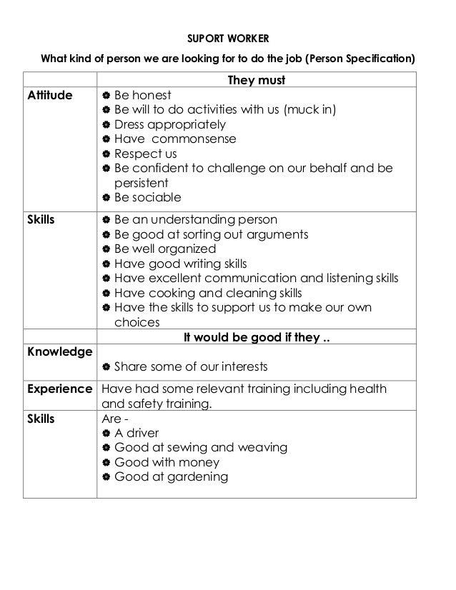 job specification sample for hr manager