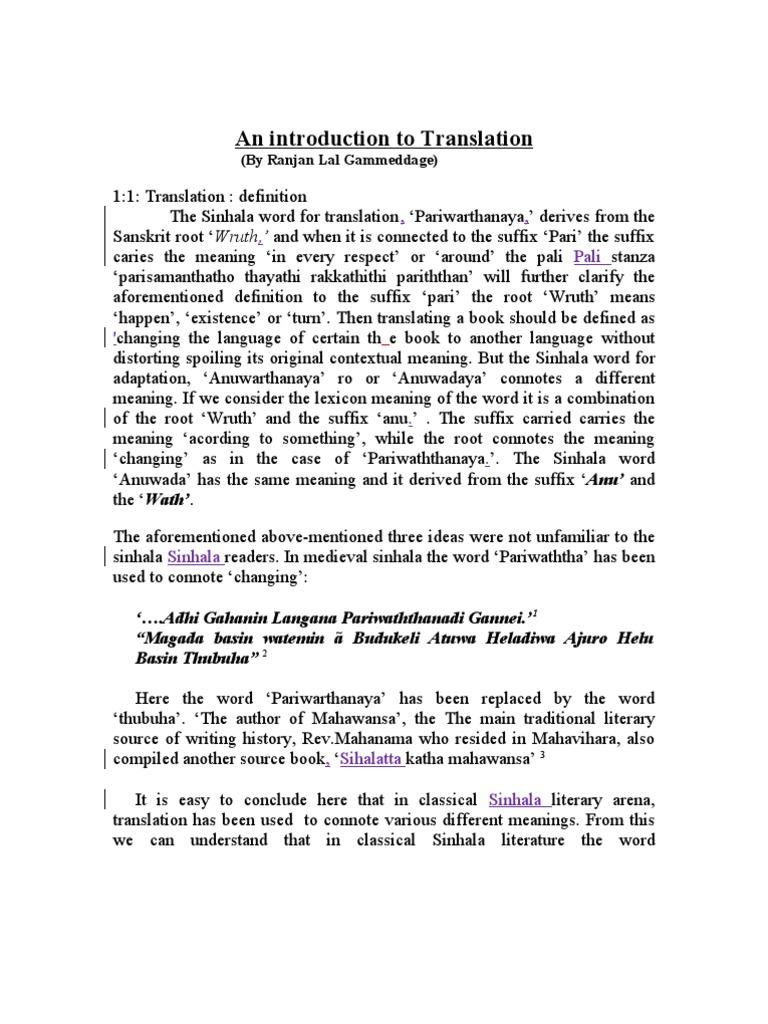 heraclitus fragments pdf