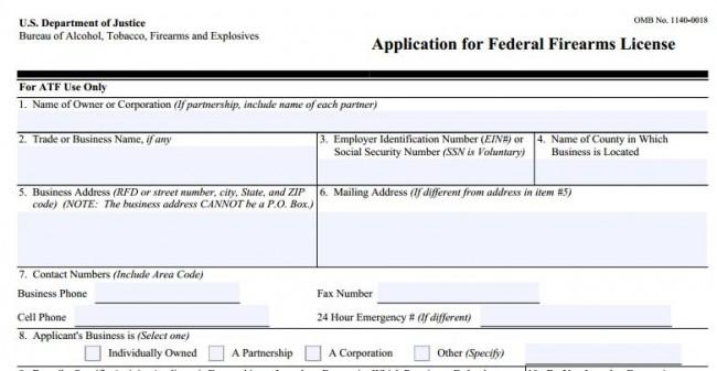 homemade application form