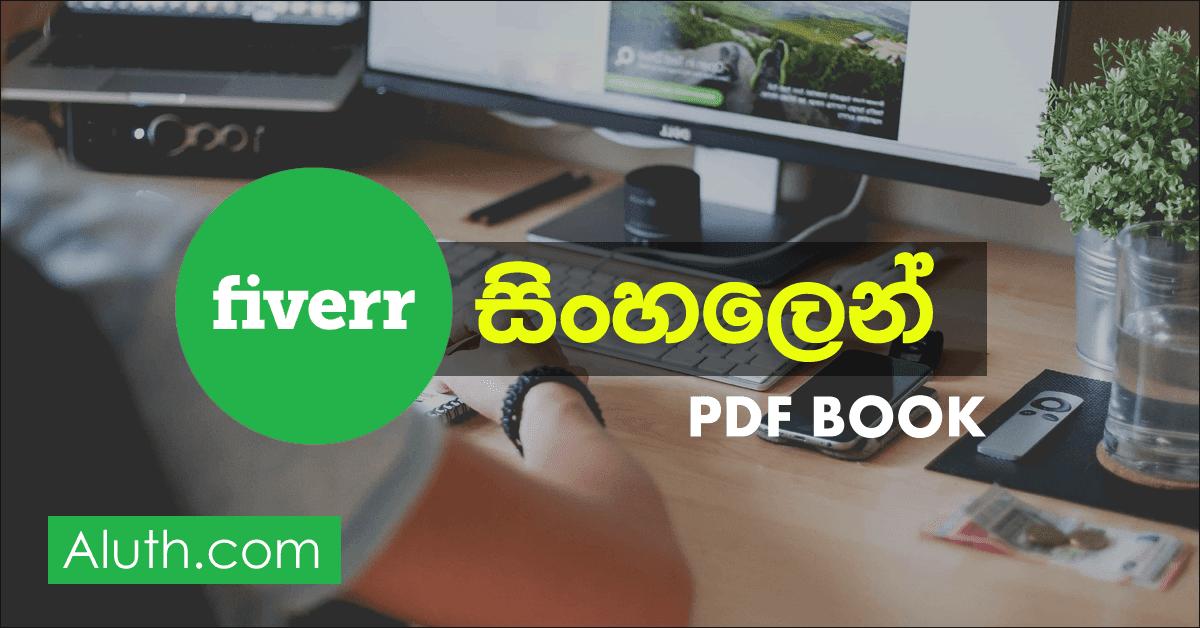 html web design book pdf