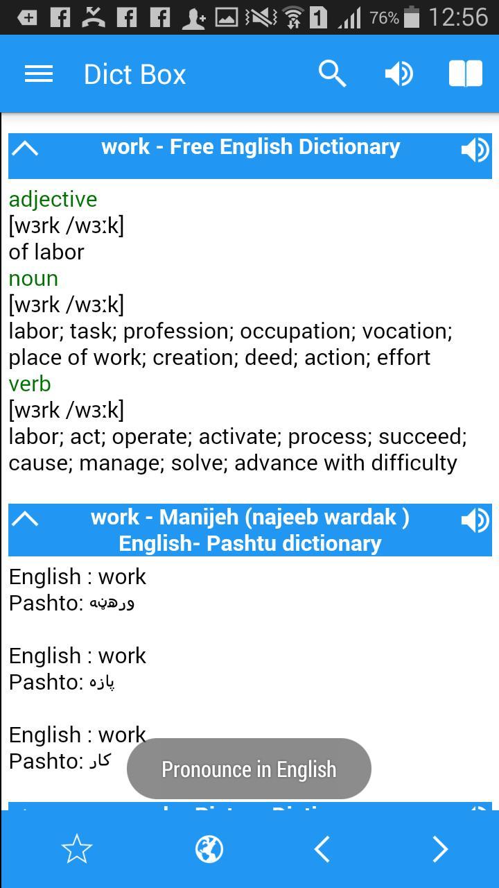 jamaican to english translation dictionary apk